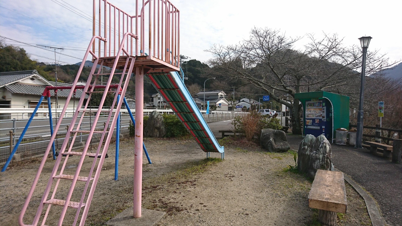 衝上断層公園に設けられた唯一無二の遊具。