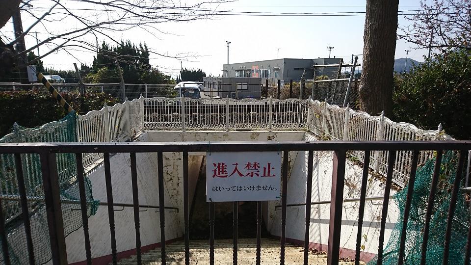 昔あった梅津寺テーマパークの入り口。今は閉鎖されている。