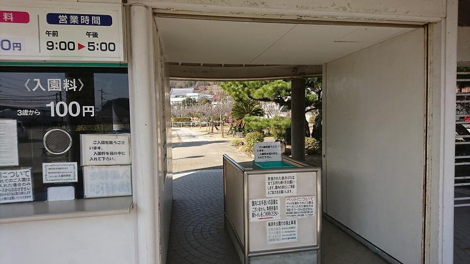 無人の入園ゲート。100円を投入口に入れます。