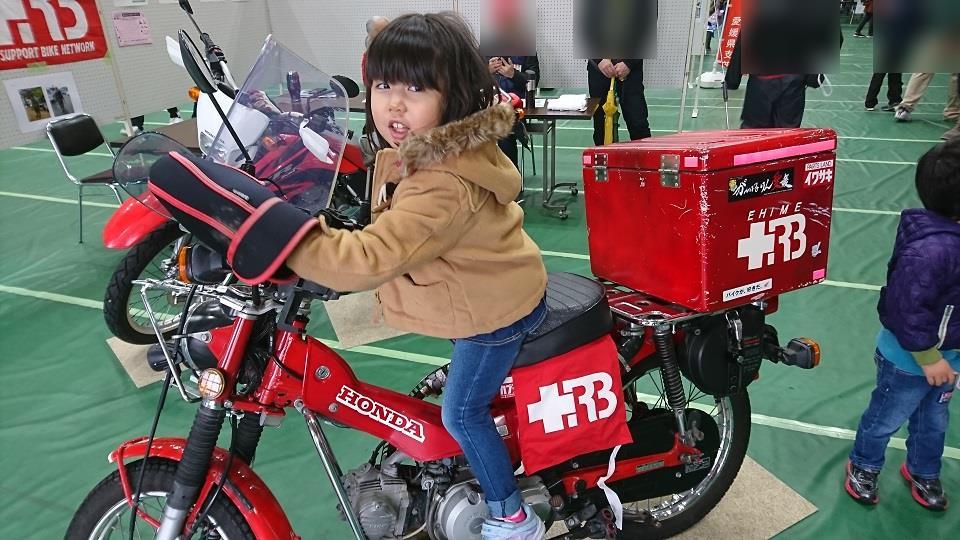 災害レスキューバイクにまたがる娘。横には息子が立っている。