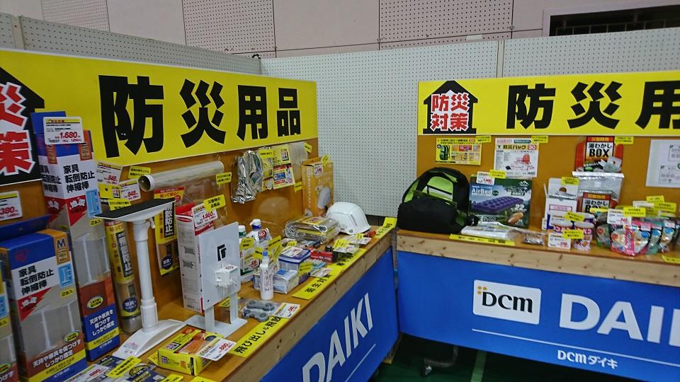 ダイキによる防災用品の展示コーナー。