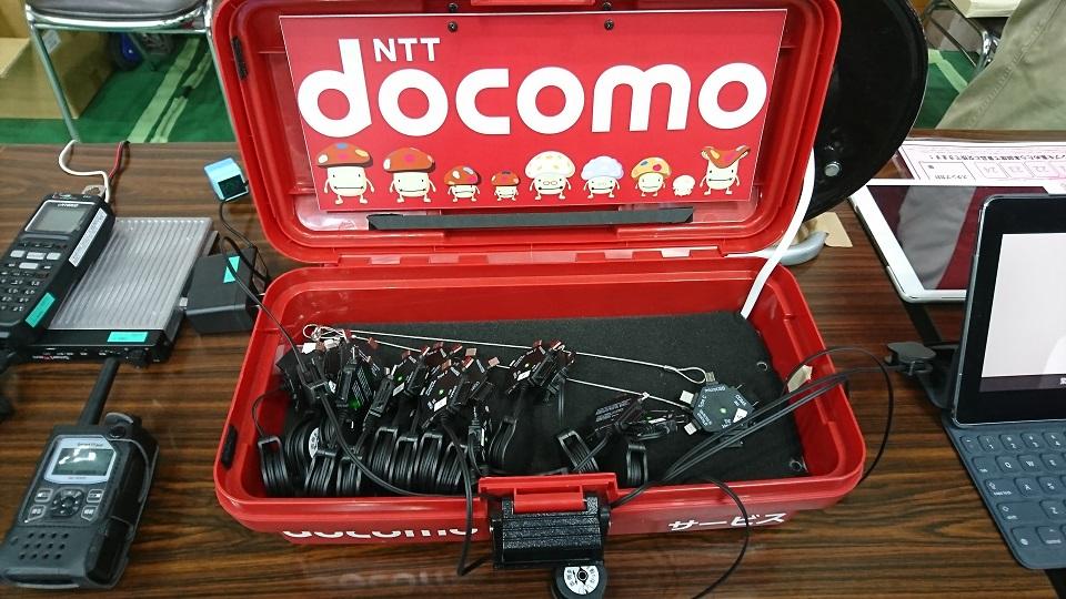 ドコモの災害対応型充電器。マルチチャージャー。