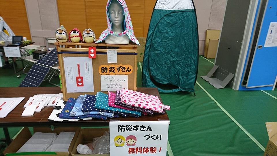 防災頭巾づくりのコーナー。バックには被災地で使われる仮設トイレの展示も。